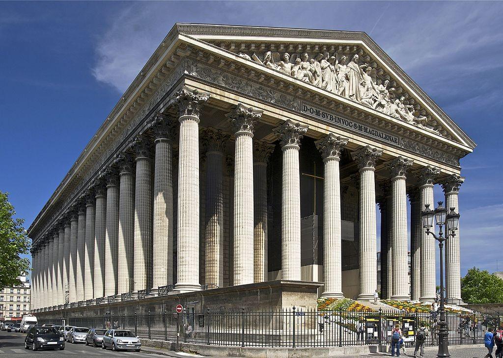 L'église de la Madeleine │© Jebulon / Wikimedia Commons
