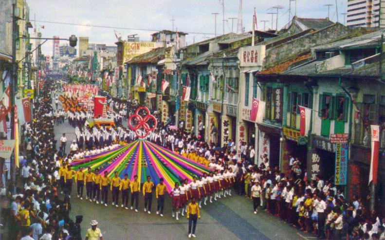 National Day Parade 1968/© Lama Jey Tsong Kapa/WikiCommons