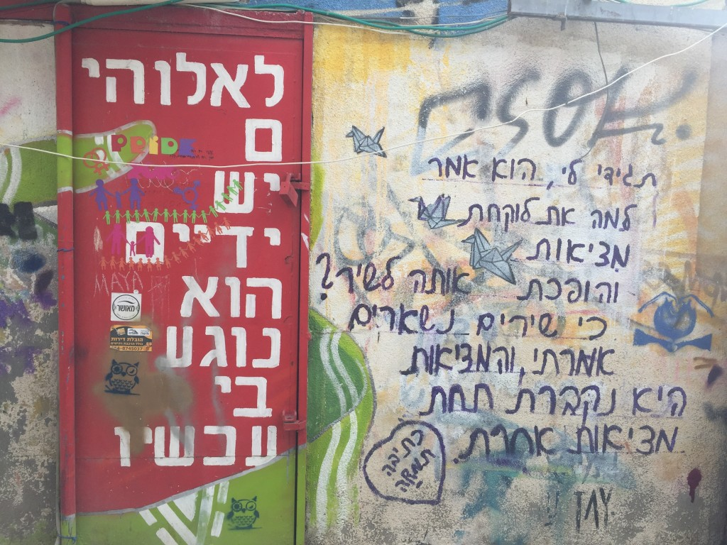 Two street artists dialogue on Tel Aviv's walls| © Ben Jakob