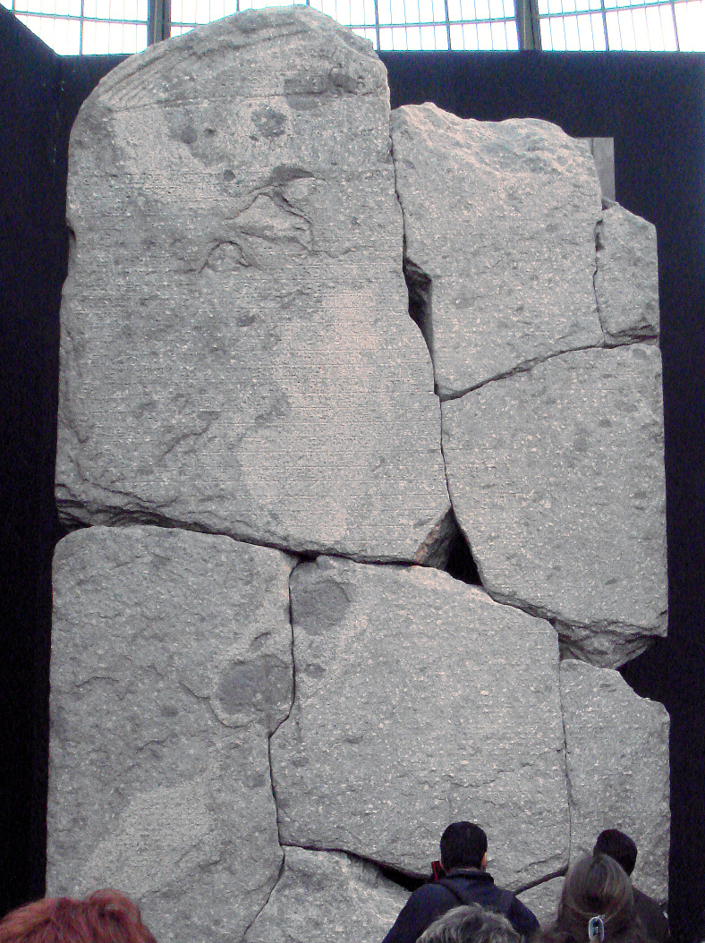 The stelae of Ptolemy VIII from the temple of Heracleion