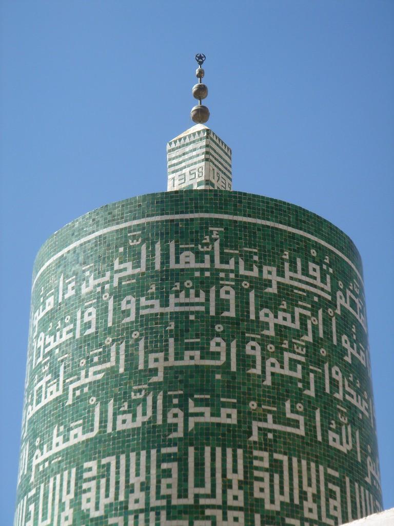 Moulay Idriss round minaret