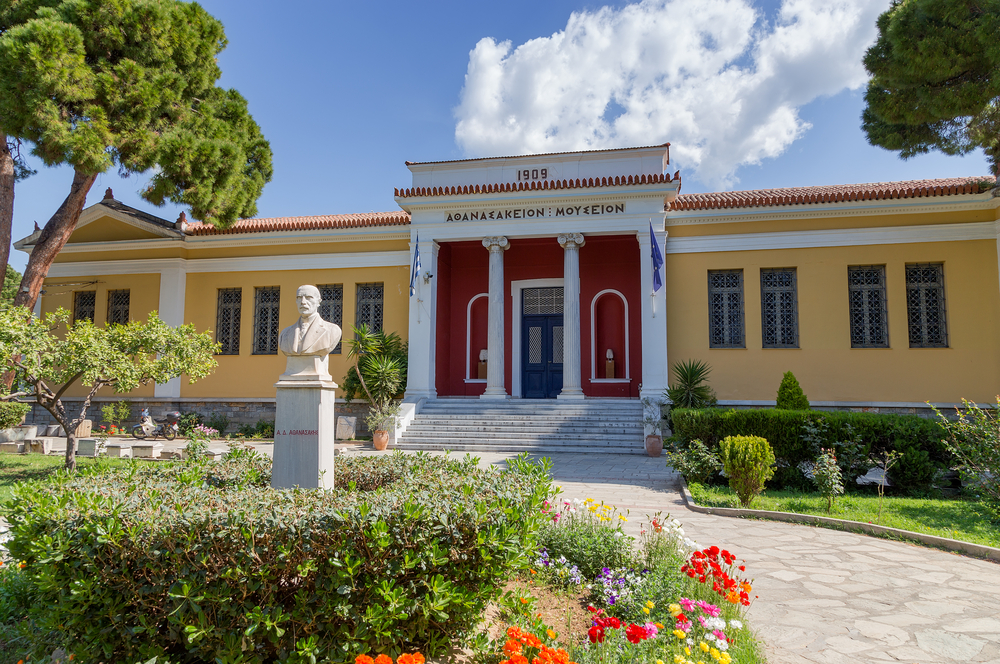 Archaeological Museum of Volos, Thessaly, Greece | © Lefteris Papaulakis/Shutterstock