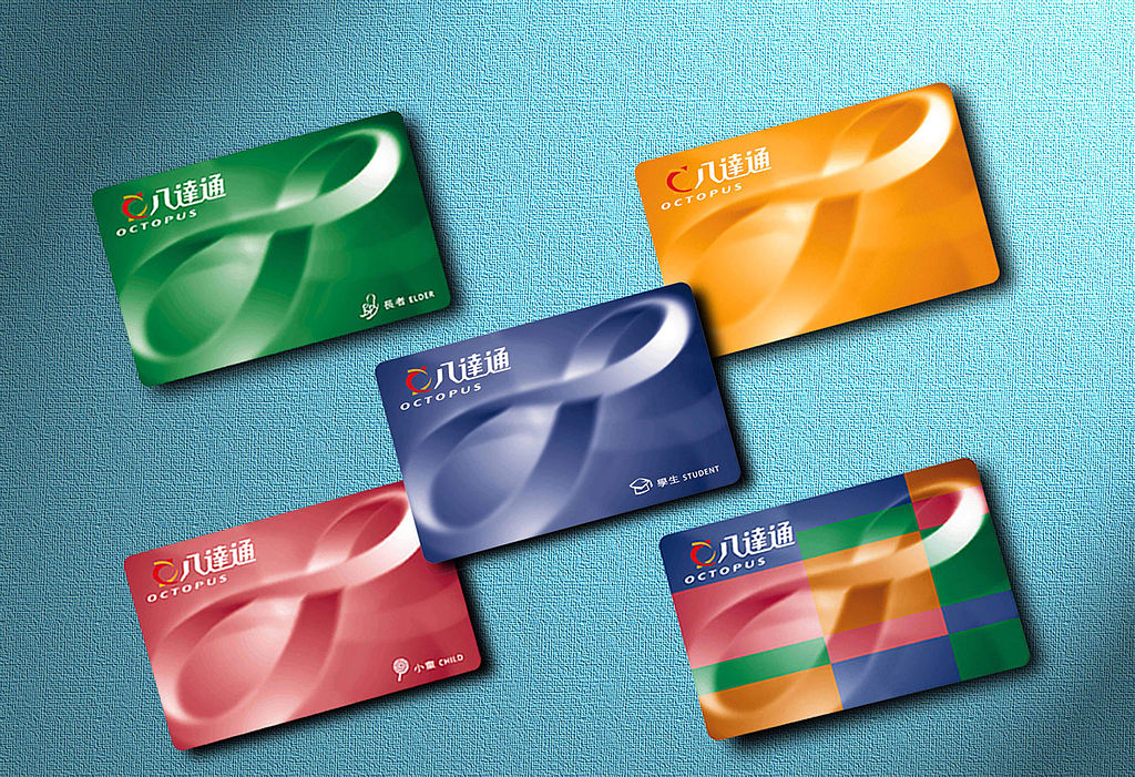 Different types of Octopus cards | © Wuxxx790 /Wikimedia Commons