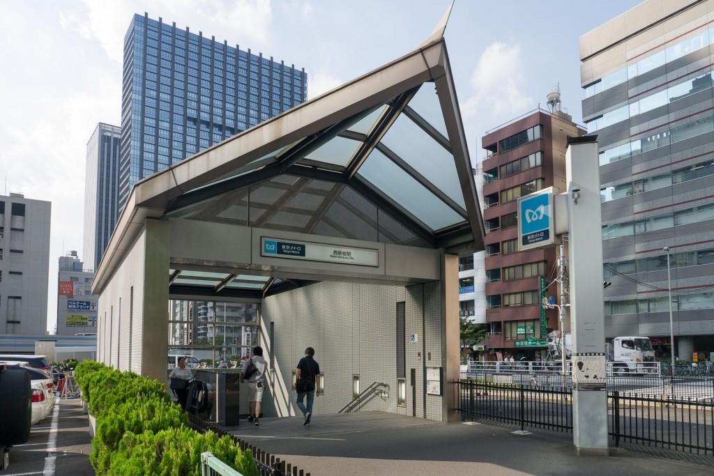 Tokyo Metro entrance | © Rs1421/WikiCommons