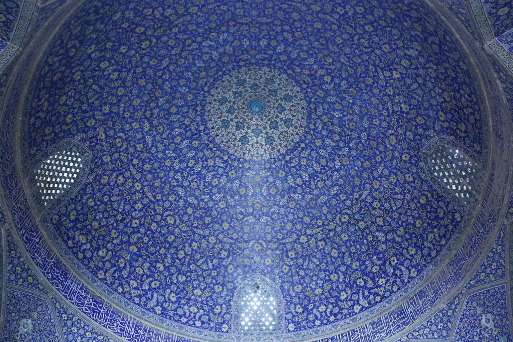The lofty domes of Imam Mosque each have a unique design | © Self / Wikimedia Commons