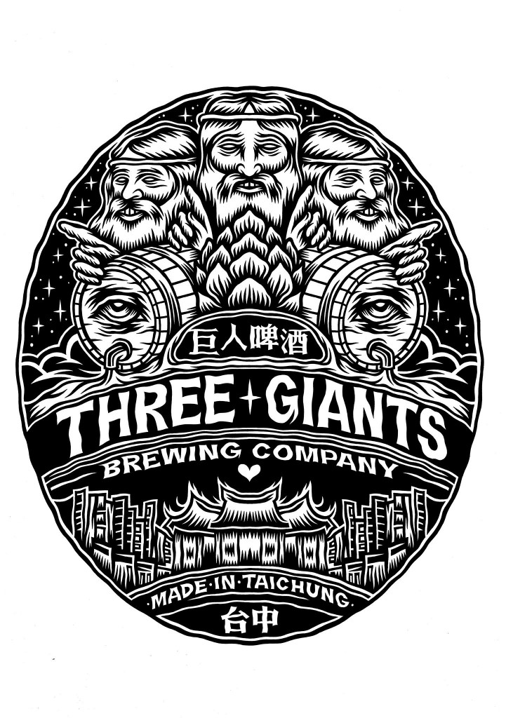 Three Giants logo | © Three Giants Brewing Co.