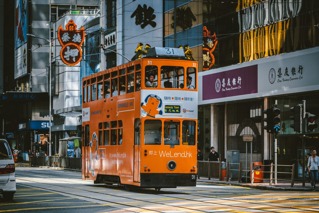 A Hong Kong tram | © hans-johnson/Flickr