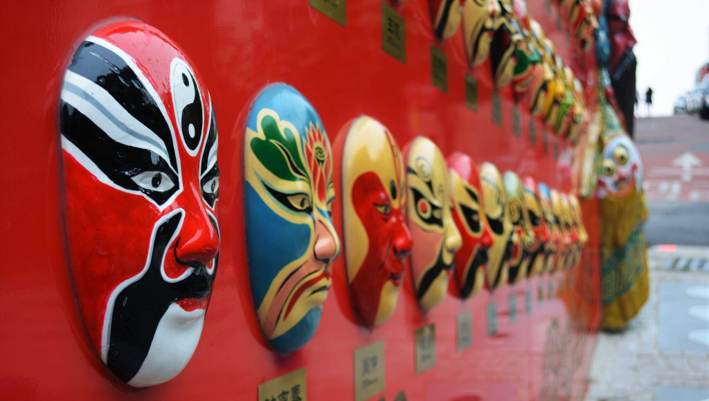 Chinese Masks in Incheon Chinatown | © Yeong-Nam / Flickr