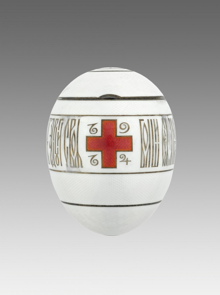 Imperial Red Cross Egg | Courtesy of VMFA