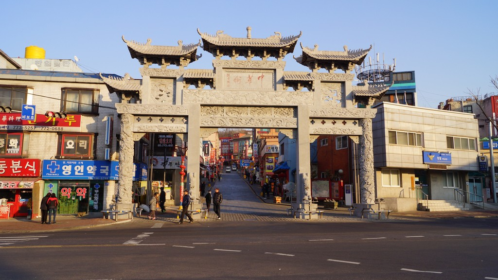 Entrance to Incheon Chinatown | © Wooseon Lee / Flickr