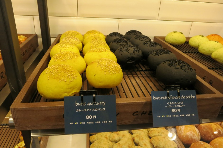 Breads at Contran Cherrier Tokyo | © Norio NAKAYAMA/Flickr