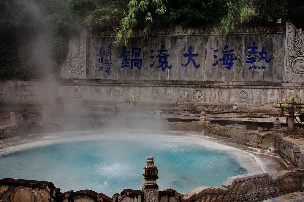 Hot pools | ©Han Lei/Wiikimedia Commons