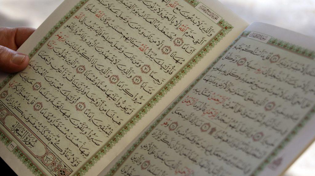 Quran | © Pexels/Pixabay