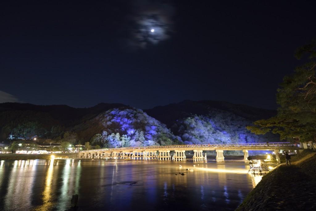 Kyoto Arashiyama Hanatoro