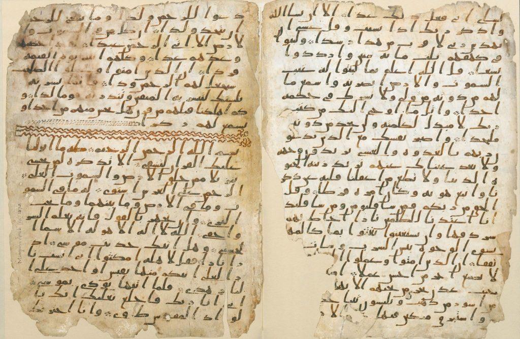 Seventh-century Quran manuscript held by the University of Birmingham