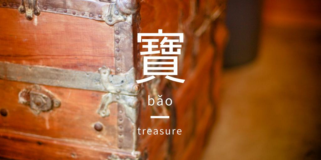 Wooden box } Pixabay