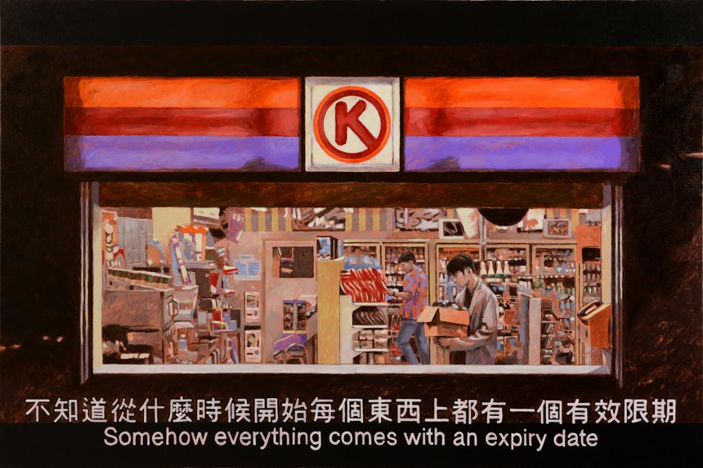 Chow Chun Fai, Chungking Express – Tears (2016). Oil on canvas | Image courtesy of Klein Sun Gallery