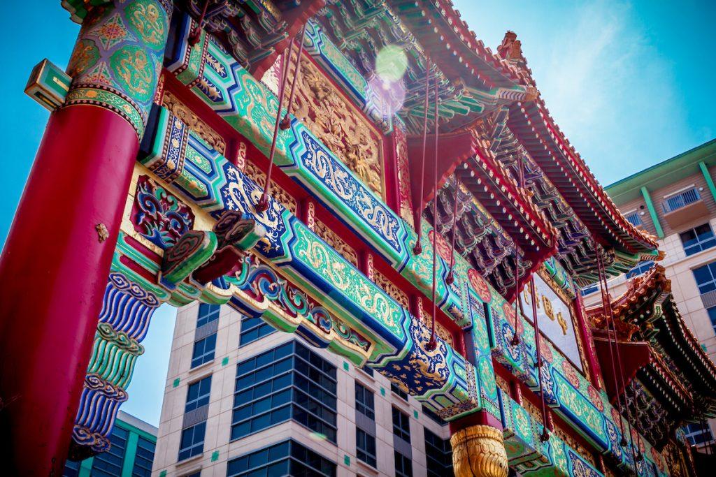 Friendship Archway in Chinatown