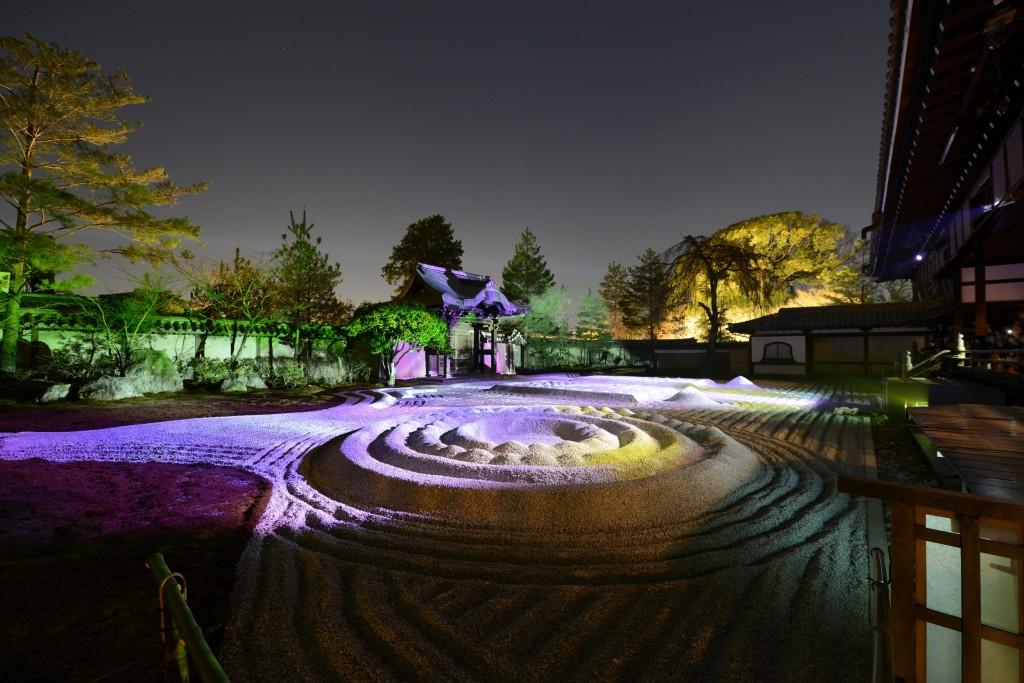 Kodaiji Temple Park
