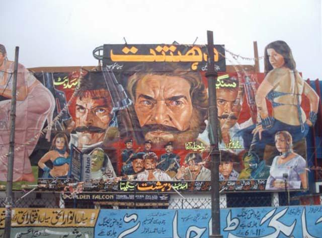 Lollywood Billboards | © Ali Imran / Wikicommons
