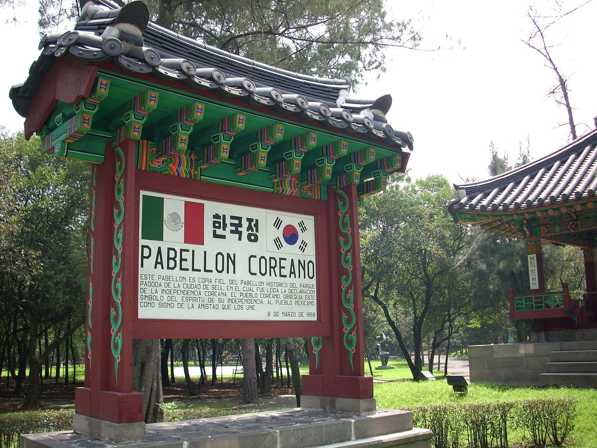 Pabellón Coreano | © Carlos Perez Chavez/WikiCommons