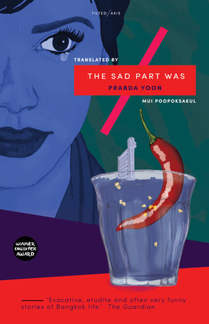 Cover courtesy of Tilted Axis Press