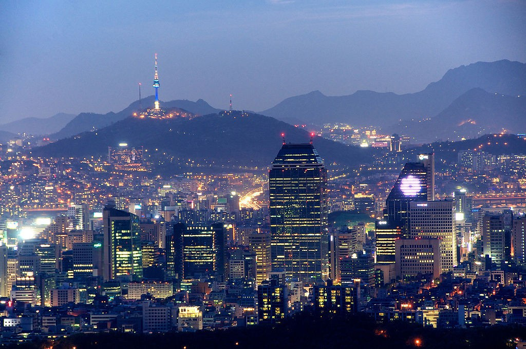 Seoul Tower View| © Wikimedia