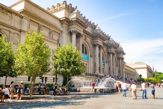 The Met | © Kamira/Shutterstock