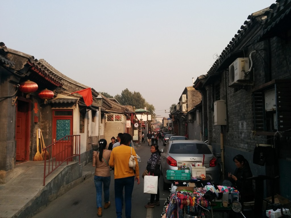 Wudaoying Hutong | © bertconcepts/Flickr