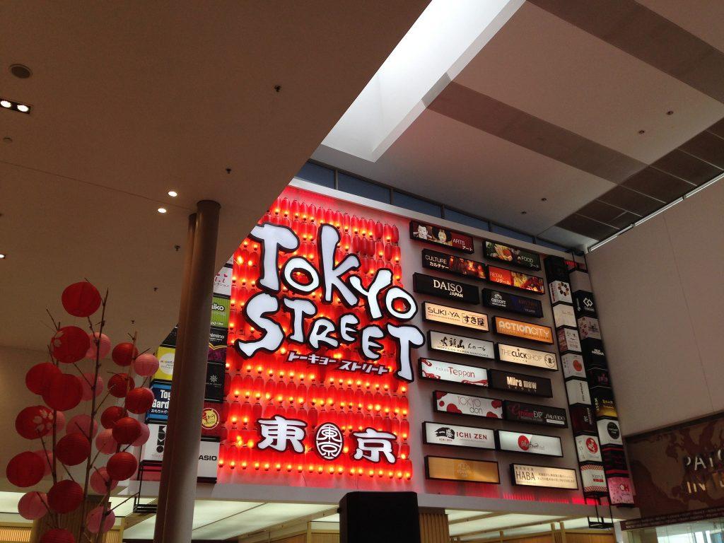 Japanese merchandise in Pavilion KL   © brown_colour / Flickr