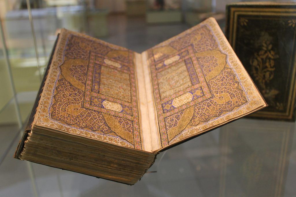 A gilded Quran on display | © Connie / Flickr