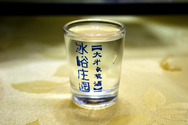 history of baijiu This baijiu post was first published in 2011 on an earlier version of the  helped  me with information about their brands, history and where to.