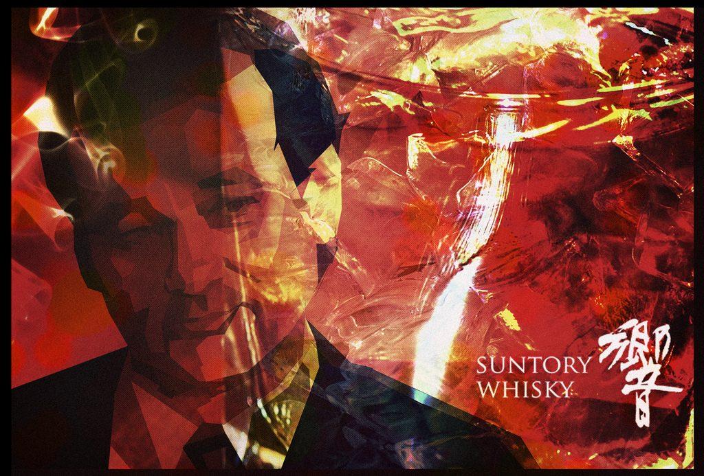 Fake Suntory Whisky Advert | © Surian Soosay / Flickr