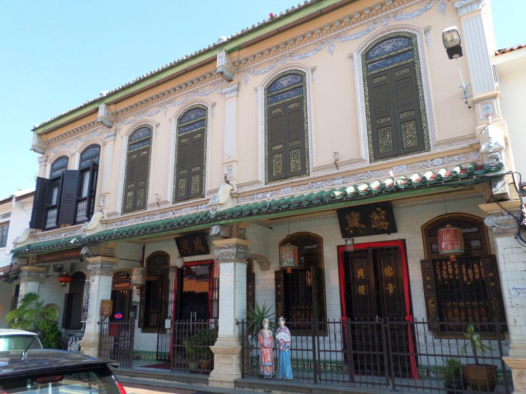 Baba Nyonya Heritage Museum | © Chongkian / Wkimedia Commons