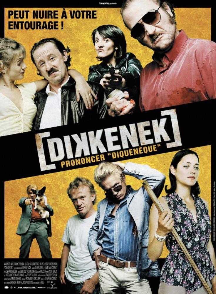 Dikkenek poster | © EuropaCorp