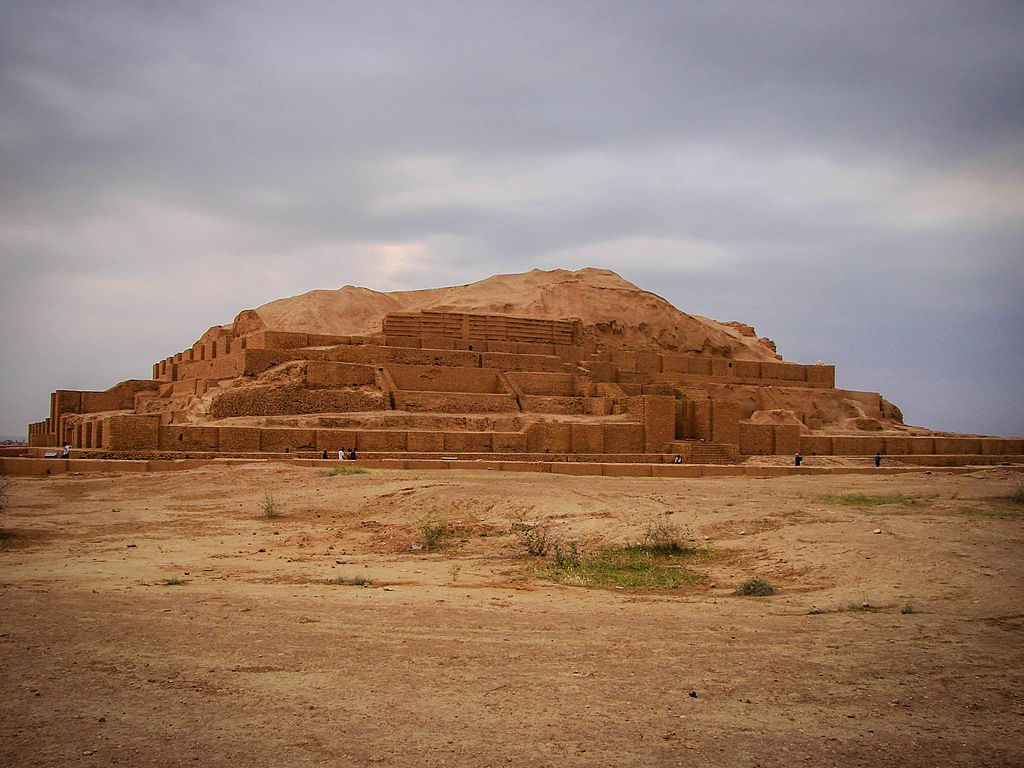 Chogha Zanbil is an ancient ziggurat | © Mehdi Zali.K / Wikimedia Commons