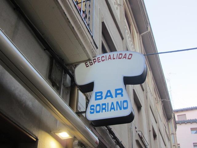 Mushroom bar Logroño, Spain | ©Esme Fox