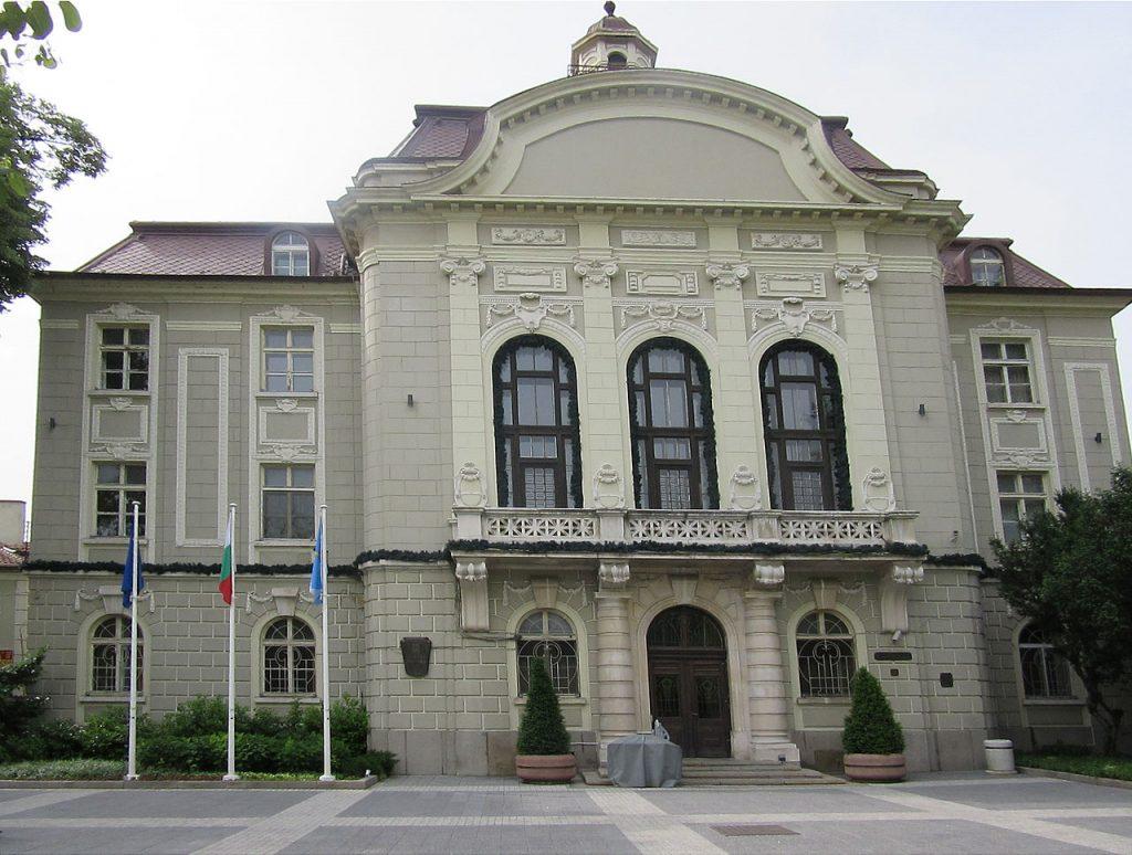 The Most Impressive Buildings In Plovdiv