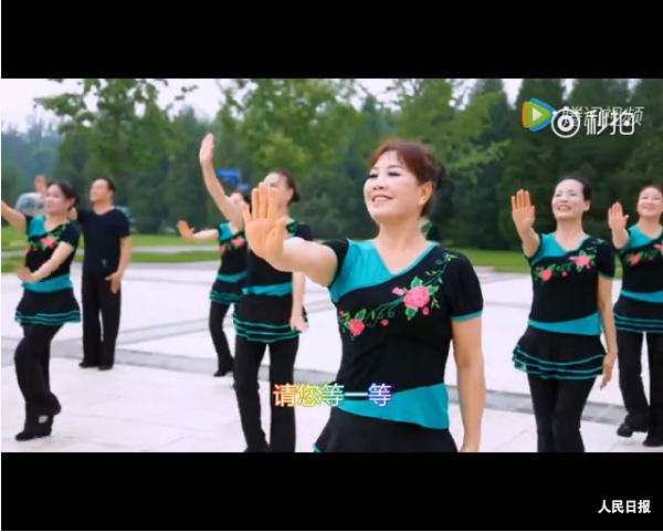 The dancing grannies | © People's Daily