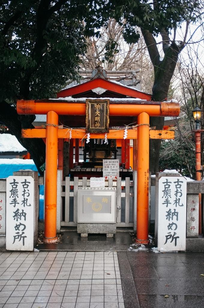 SCTP0104-SHINKAREVA-SHINJUKU-HANAZONOSHRINE5