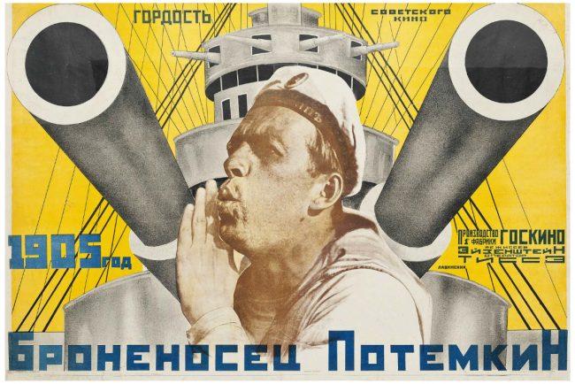 Soviet Constructivism BATTLESHIP POTEMKIN Russian Propaganda Movie Poster