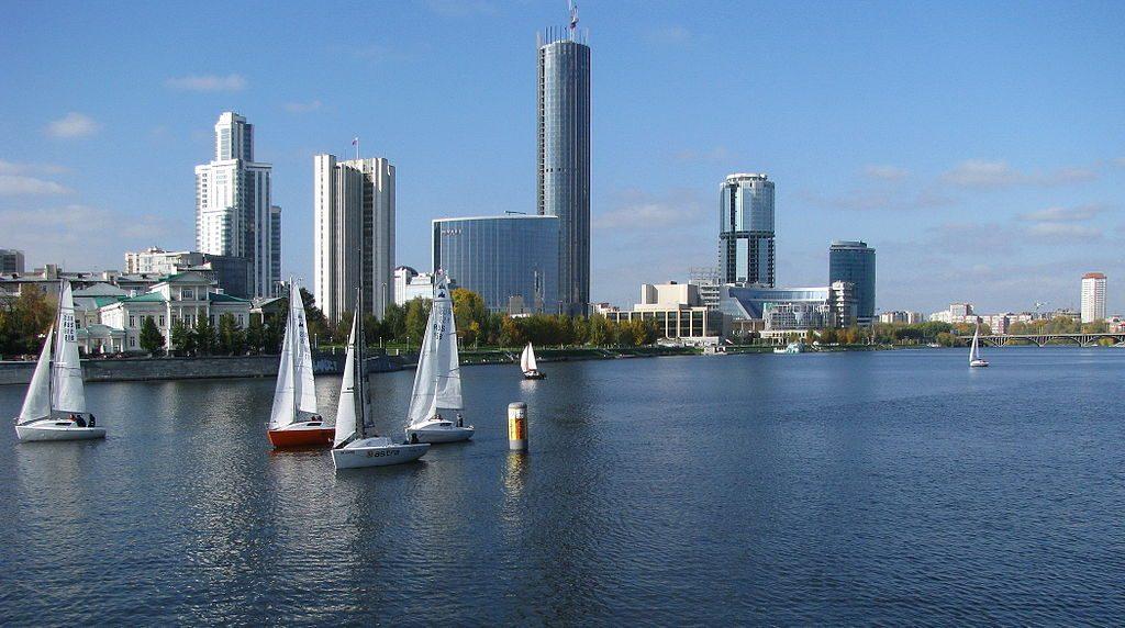 Image result for Yekaterinburg city