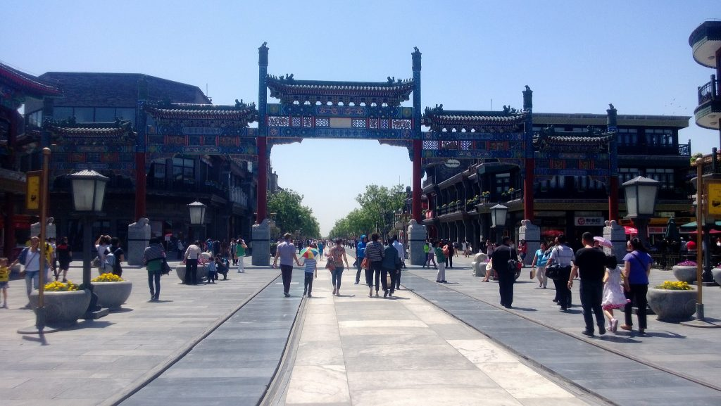Emperor Hotel Qianmen