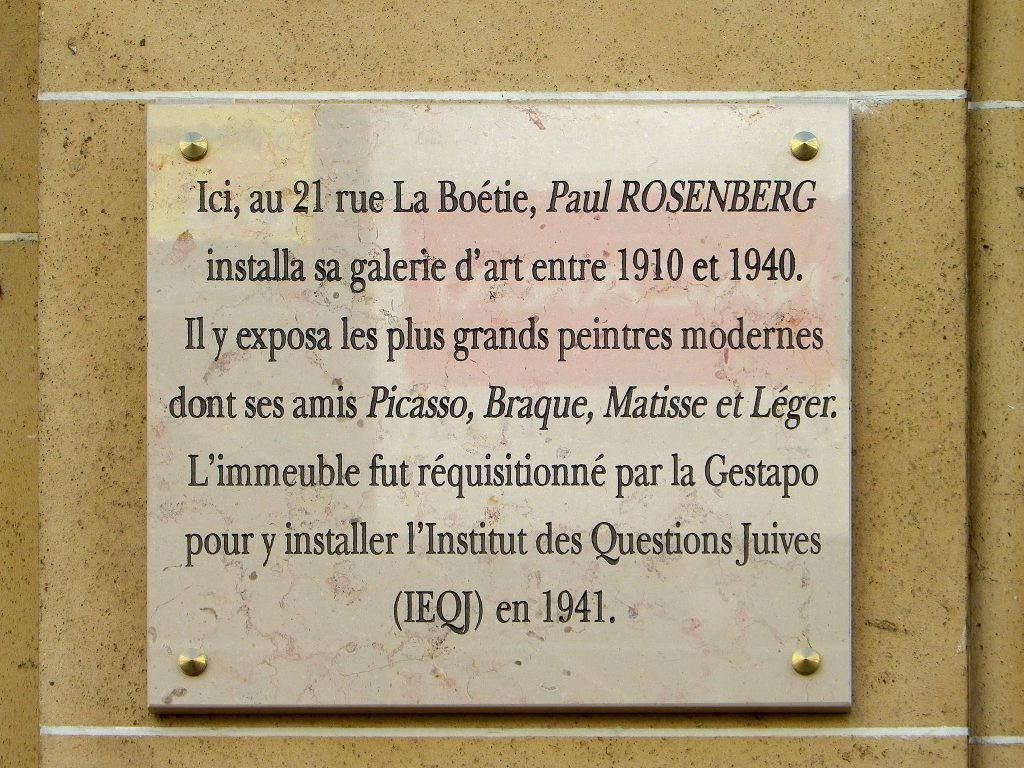 Plaque Paul Rosenberg at 21 rue La Boétie │© Erwmat / Wikimedia Commons