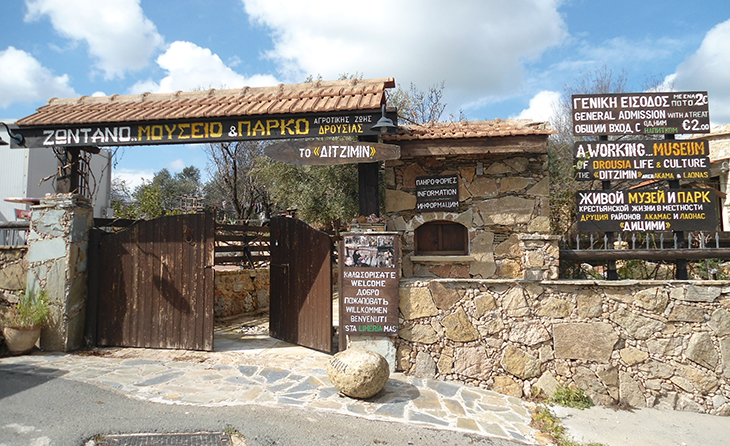http://mycyprusinsider.com/cyprus-uncovered/exploring-the-droushia-area-5-ideas-for-your-bucket-list/