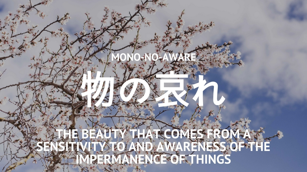 20 Japanese Words That Will Make You Think