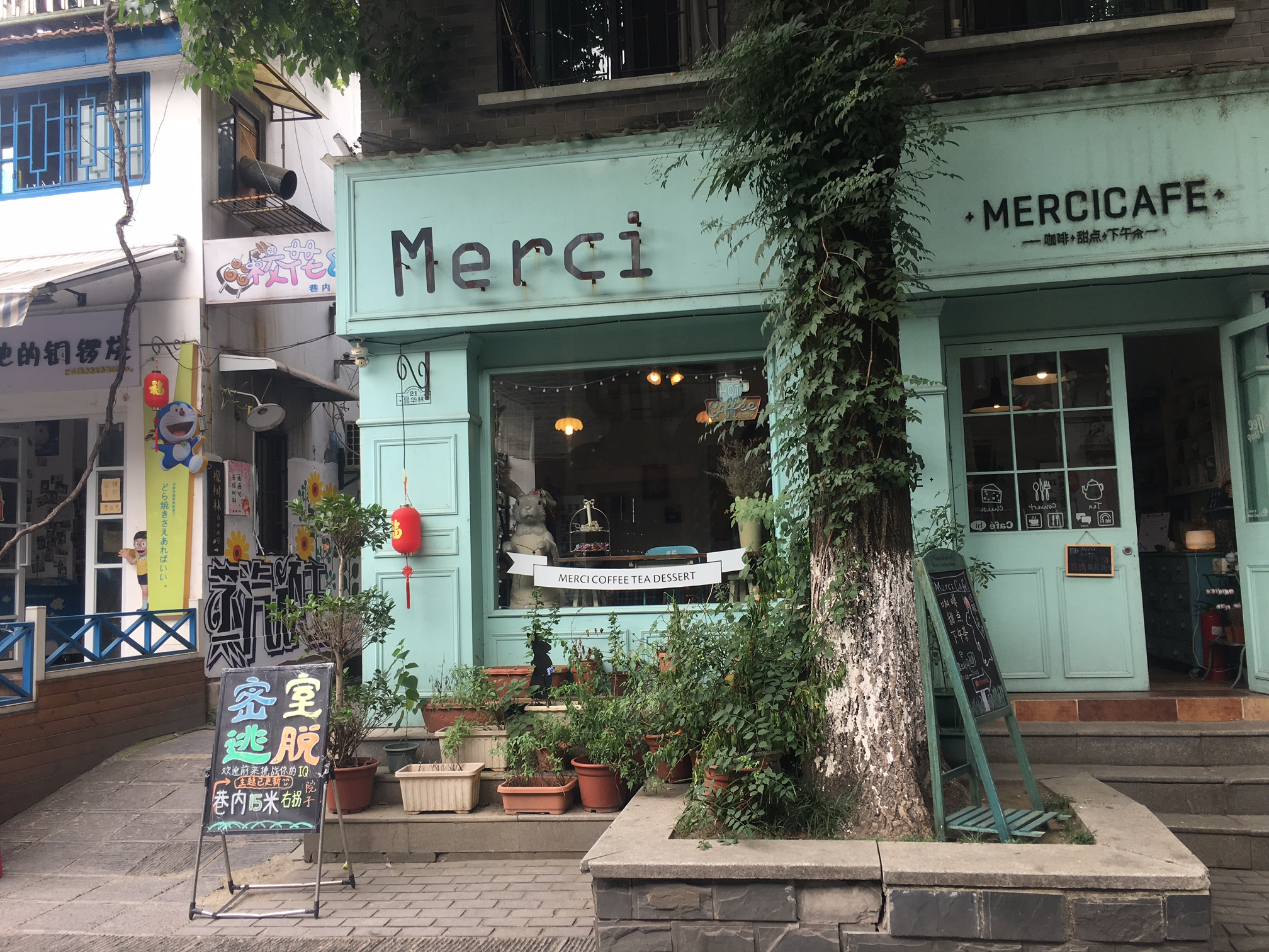 The 10 best cafs and tea houses in wuhan merci caf reviewsmspy
