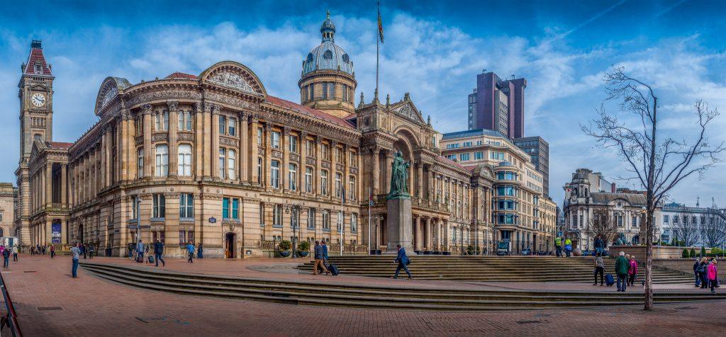 Victoria Square, Birmingham | © Mihaita Tatarusanu/Flickr