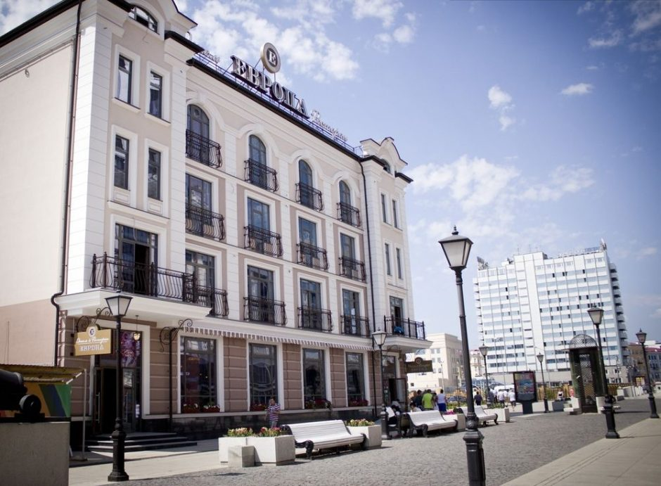 hotel, restaurant Europe, Kazan