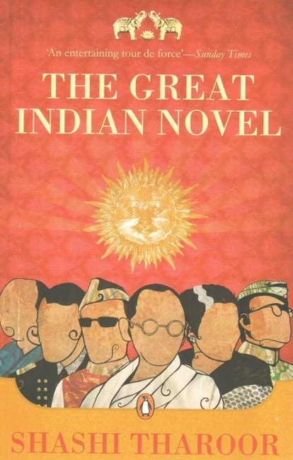 must read fiction books by indian authors